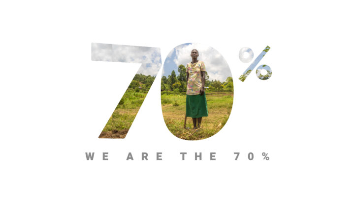 We are the 70% logo